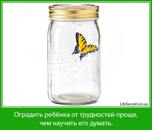 похудела за 3 месяца на 7 ru