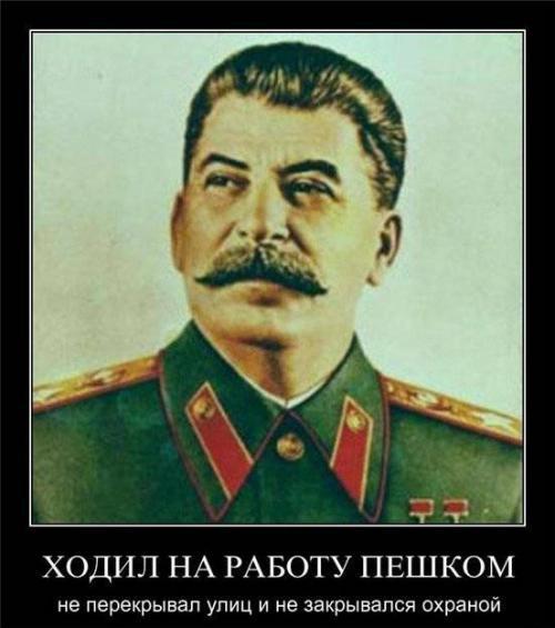сталин фотографии