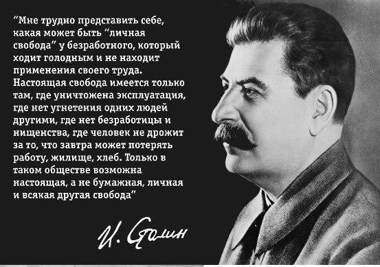 358-06-portrait-of-stalin.jpg